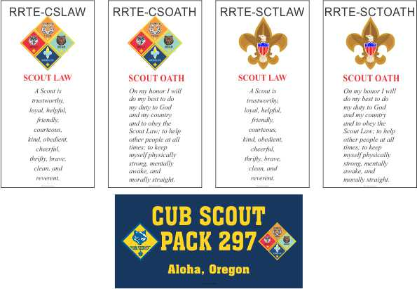 cub scouts banner